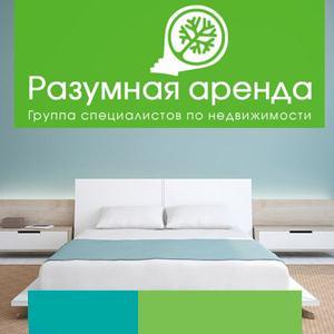 Аренда квартир и офисов Куменов