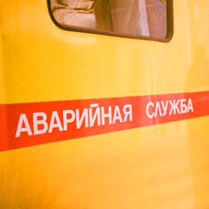 Аварийные службы Куменов