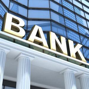 Банки Куменов