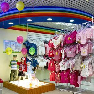 Детские магазины Куменов