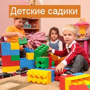 Детские сады Куменов