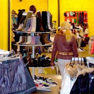 Магазины одежды и обуви Куменов