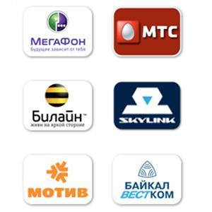 Операторы сотовой связи Куменов