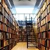Библиотеки в Куменах