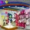Детские магазины в Куменах