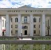 Дворцы и дома культуры в Куменах