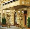 Гостиницы в Куменах