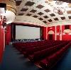 Кинотеатры в Куменах