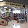 Книжные магазины в Куменах