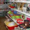 Магазины хозтоваров в Куменах