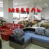 Магазины мебели в Куменах
