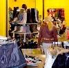 Магазины одежды и обуви в Куменах
