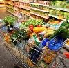 Магазины продуктов в Куменах