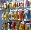 Парфюмерные магазины в Куменах