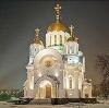 Религиозные учреждения в Куменах