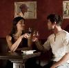 Рестораны, кафе, бары в Куменах
