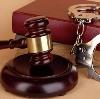 Суды в Куменах