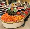 Супермаркеты в Куменах