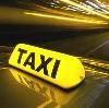 Такси в Куменах