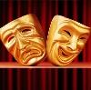 Театры в Куменах