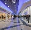 Торговые центры в Куменах