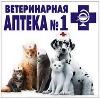 Ветеринарные аптеки в Куменах