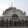 Железнодорожные вокзалы в Куменах